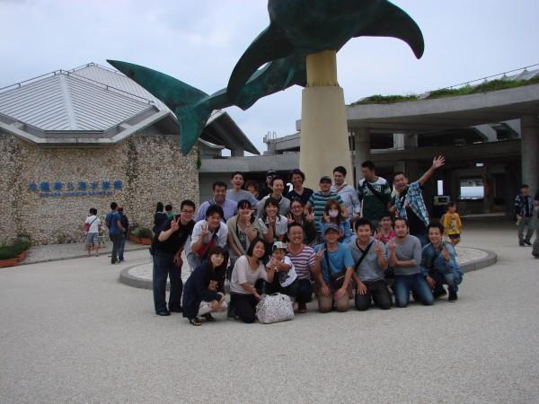 沖縄集合写真